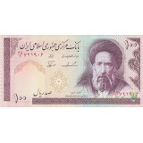 جفت 100 ریال ایروانی - نوربخش فیلیگران الله
