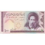 جفت 100 ریال ایروانی - قاسمی فیلیگران الله