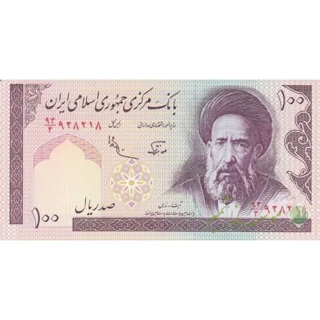 جفت 100 ریال نوربخش - عادلی فیلیگران الله