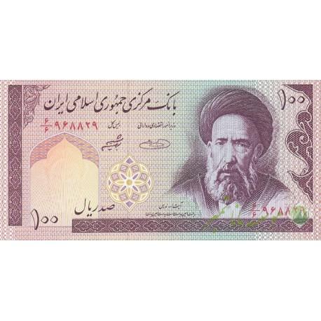 جفت 100 ریال حسینی - شیبانی فیلیگران امام - نخ نستعلیق