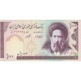 جفت 100 ریال حسینی - شیبانی فیلیگران امام - نخ کامپیوتری