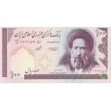 جفت 100 ریال حسینی - شیبانی فیلیگران الله