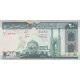 جفت 200 نمازی - نوربخش فیلیگران الله شماره ریز