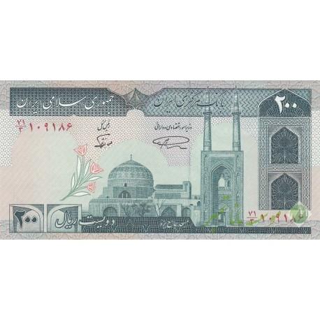 جفت 200 ریال نمازی - نوربخش فیلیگران الله شماره درشت