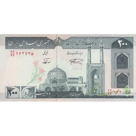 جفت 200 ریال نمازی - نوربخش فیلیگران امام شماره ریز