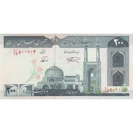 جفت 200 ریال نمازی - نوربخش فیلیگران امام شماره درشت