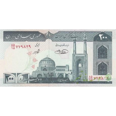 جفت 200 ریال حسینی - شیبانی نخ نستعلیق