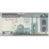 جفت 200 ریال حسینی - شیبانی نخ کامپیوتری