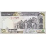 جفت 500 ریال نمازی - نوربخش فیلیگران الله نوشته نخ: بانک مرکزی