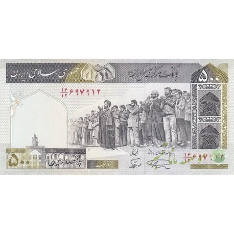 جفت 500 ریال نمازی - نوربخش فیلیگران الله نوشته نخ: بانک مرکزی جمهوری اسلامی