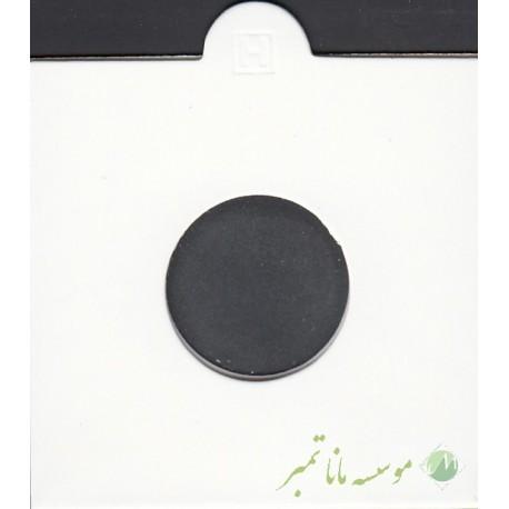 کاور سکه سایز 20 mm
