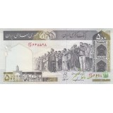 جفت 500 ریال ایروانی - نوربخش فیلیگران الله