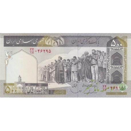 جفت 500 ریال ایروانی - قاسمی فیلیگران الله شماره درشت