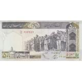 جفت 500 ریال نوربخش - عادلی فیلیگران الله
