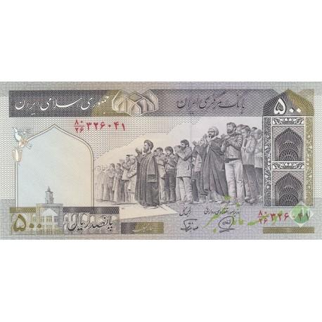 جفت 500 ریال محمدخان - نوربخش فیلیگران الله