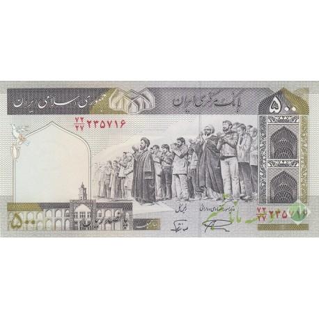 جفت 500 ریال نمازی - نوربخش فیلیگران امام نخ کامپیوتری نوشته پشت اسکناس ISLAMIC
