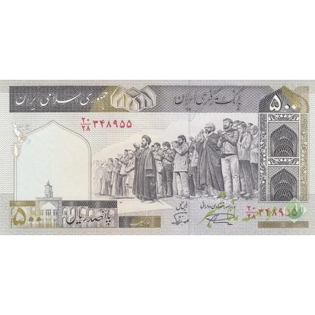 جفت 500 ریال نمازی - نوربخش فیلیگران الله مخرج 28