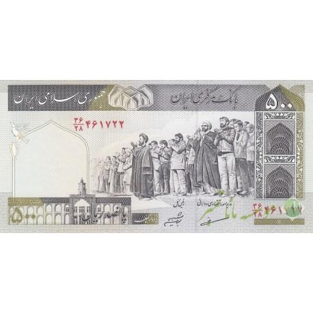 جفت 500 ریال مظاهری - شیبانی فیلیگران امام