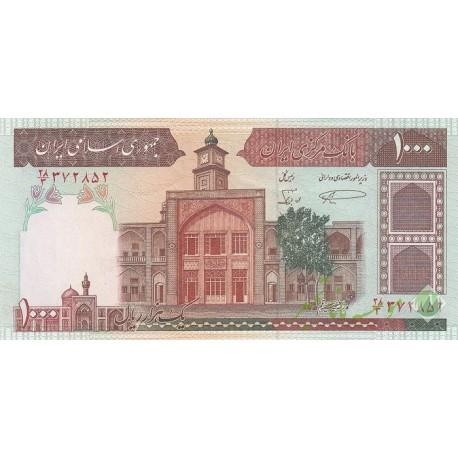 جفت 1000 ریال نمازی - نوربخش فیلیگران الله - با نوشته مسجدالاقصی