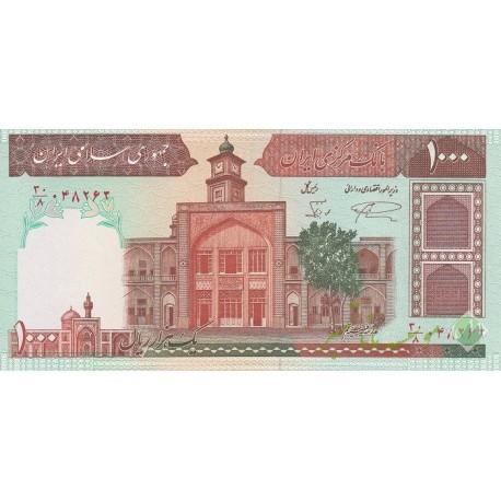 جفت 1000 ریال نمازی - نوربخش فیلیگران الله - بدون نوشته مسجد الاقصی - شماره ریز