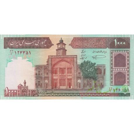 جفت 1000 ریال نمازی - نوربخش فیلیگران الله - بدون نوشته مسجد الاقصی - شماره درشت