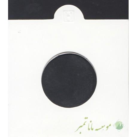 کاور سکه سایز 22.5 mm