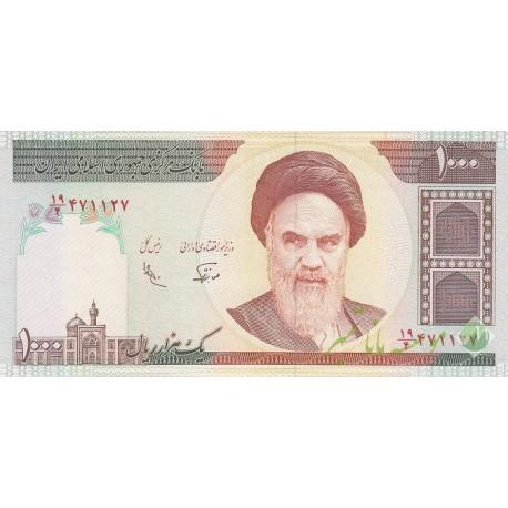 جفت 1000 ریال نوربخش - عادلی فیلیگران فهمیده - تصویر امام - شماره درشت