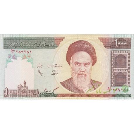 جفت 1000 ریال نوربخش - عادلی فیلیگران فهمیده - تصویر امام - شماره ریز