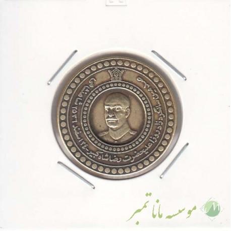 یادبود زادروز رضاشاه 2536