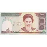 جفت 1000 ریال نمازی - نوربخش تصویر امام
