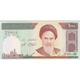 جفت 1000 ریال حسینی - شیبانی تصویر امام