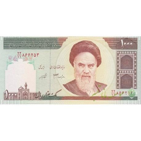 جفت 1000 ریال دانش جعفری - شیبانی تصویر امام