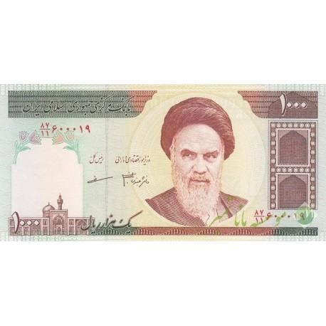 جفت 1000 ریال دانش جعفری - مظاهری تصویر امام