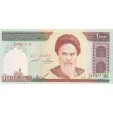 جفت 1000 ریال حسینی - مظاهری تصویر امام