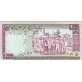 جفت 2000 ریال نمازی - نوربخش فیلیگران الله - آیات کعبه با سورشارژ