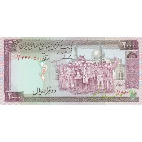 جفت 2000 ریال ایروانی - نوربخش فیلیگران الله