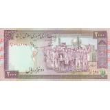 جفت 2000 ریال نوربخش - عادلی فیلیگران الله - شماره ریز - امضاء متوسط
