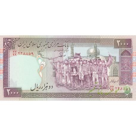 جفت 2000 ریال نوربخش - عادلی فیلیگران الله - شماره ریز - امضاء بزرگ