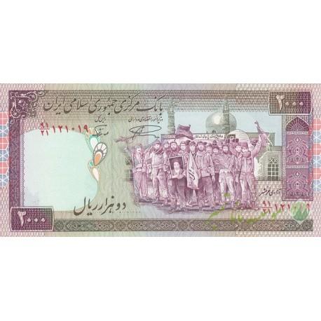 جفت 2000 ریال نمازی - نوربخش فیلیگران امام