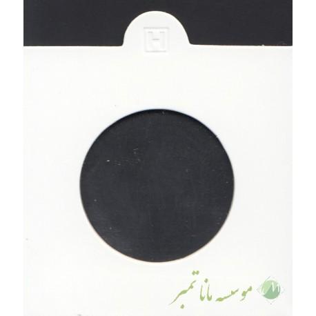 کاور سکه سایز 27.5 mm
