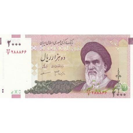 جفت 2000 ریال دانش جعفری - مظاهری