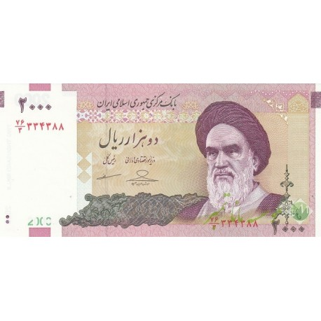 جفت 2000 ریال حسینی - مظاهری