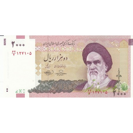 جفت 2000 ریال حسینی - بهمنی