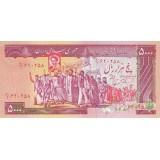 جفت 5000 ریال نمازی - نوربخش فیلیگران الله - امضاء بیضی