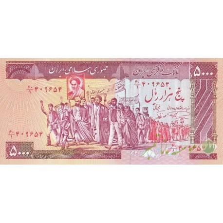 جفت 5000 ریال نمازی - نوربخش فیلیگران الله - امضاء کشیده