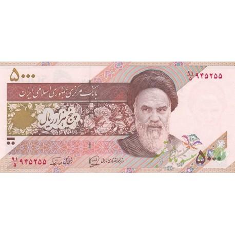 جفت 5000 ریال محمدخان - نوربخش
