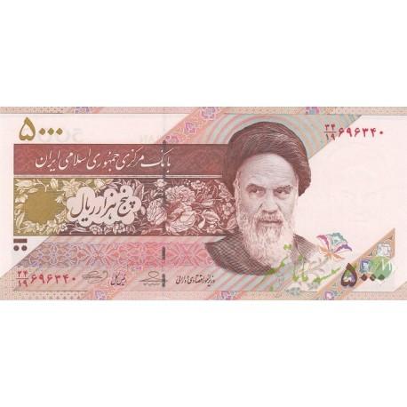 جفت 5000 ریال حسینی - بهمنی ( ماهواره امید)