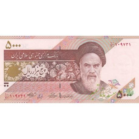 جفت 5000 ریال حسینی - بهمنی ( ظروف سفالی)