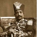 سکه ناصرالدین شاه قاجار